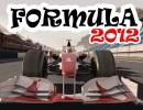 Formula 2012 – Erkek Oyunları